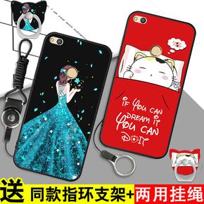 红米4X手机壳小米redmi4X保护套防摔全包硅胶软壳男女款挂绳支架