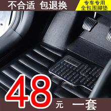 新老五菱宏光s/s1/s3荣光v/s五菱之光s专用七座全大包围汽车脚垫