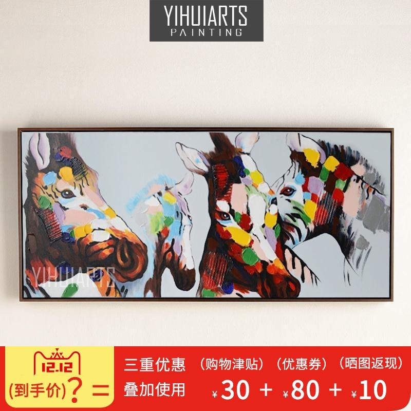 客厅油画现代卧室无框画玄关装饰画家居动物马挂画纯手绘横幅壁画