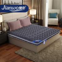 健卧 3D床垫 棕垫1.8米席梦思乳胶椰棕床垫硬棕榈1.5m床 定做