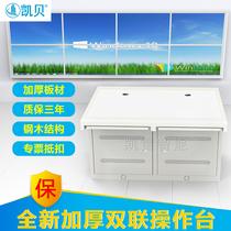 控制台二联监控台冷轧钢板1.5MM台面是加厚型双联操作台