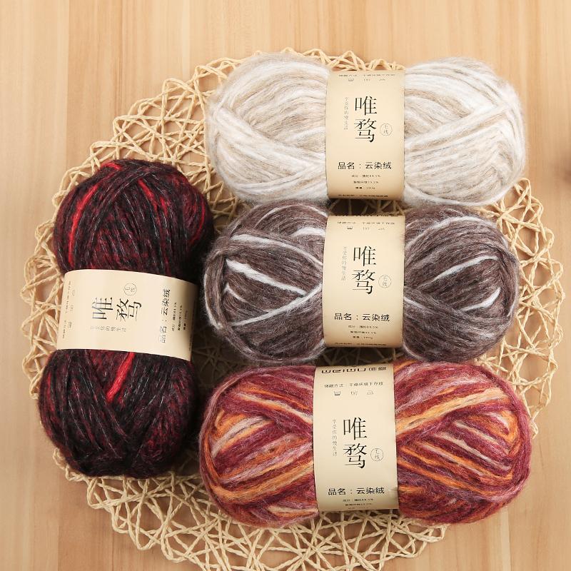 秋冬季毛线