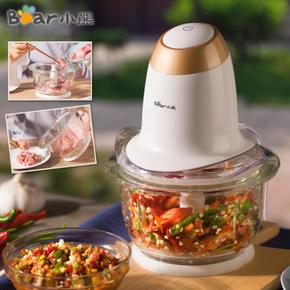 小熊绞肉机 家用小型电动多功能碎肉机 搅馅打肉切菜碎菜机蒜泥器