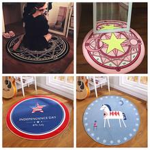 魔法阵圆形地毯现代简约北欧风格客厅卧室床边毯电脑椅吊篮椅垫