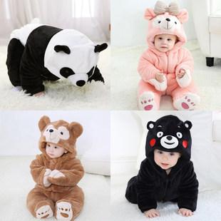 婴幼儿网红0-1岁女宝宝秋冬装套装2抱外出睡3个月男婴儿连体衣服