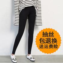 黑色打底裤女外穿春秋新薄款九分高腰不抽丝长裤紧身铅笔小脚裤子