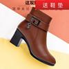 冬季女款皮靴