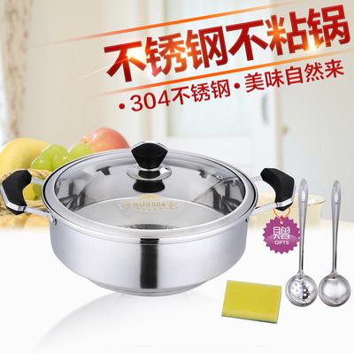 304不锈钢汤锅28cm