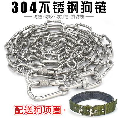 304不锈钢狗链子金毛大型犬铁链子中型犬栓狗链小型犬泰迪项圈