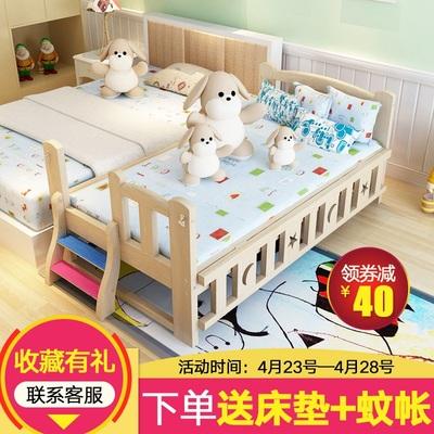 婴儿床拼接床