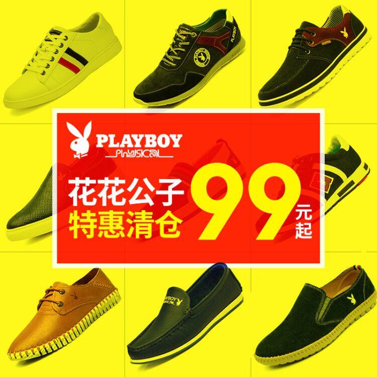 男鞋皮鞋网鞋