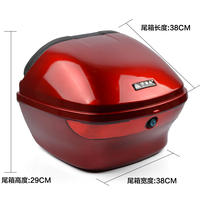 Deluxe Edition Electric Car Trunk Tail Box Motorcycle Trunk Boutique Electric Vehicle Universal Toolbox
