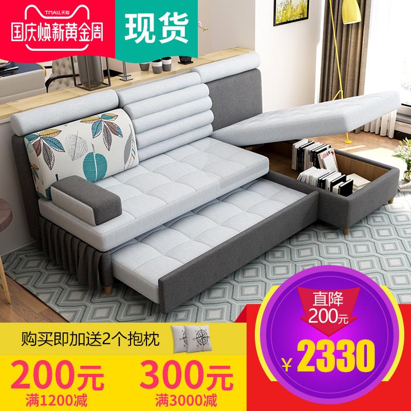 储物沙发小户型