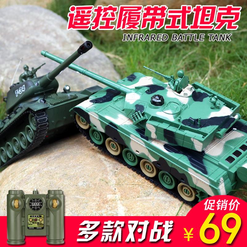 遥控坦克儿童大号充电动履带式可发射对战坦克越野汽车玩具男孩