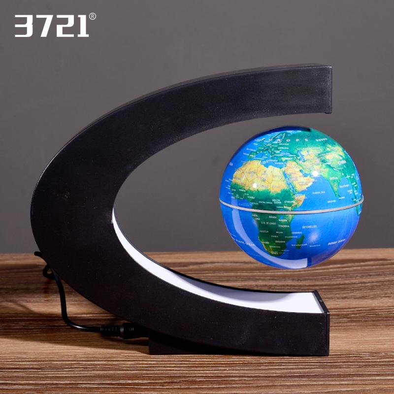悬空地球仪夜灯发光自转磁悬浮摆件现代简约大号8寸创意黑科技