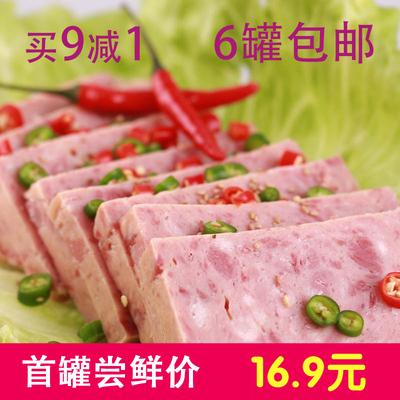 340克买9减1长城牌火腿午餐肉罐头小白猪即食猪肉罐头食品6罐包邮