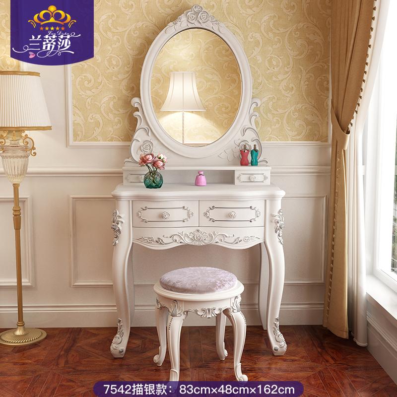 奢华化妆台