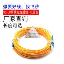 单模抽拉式光纤配线架机架式抽拉箱终端盒LC芯96菲尼特Pheenet