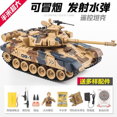 禾时超大遥控坦克可发射冒烟对战充电动车履带式坦克男孩儿童玩具