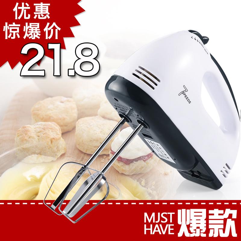 打蛋器 电动 家用迷你打奶油机烘焙搅拌器 蛋清打发器