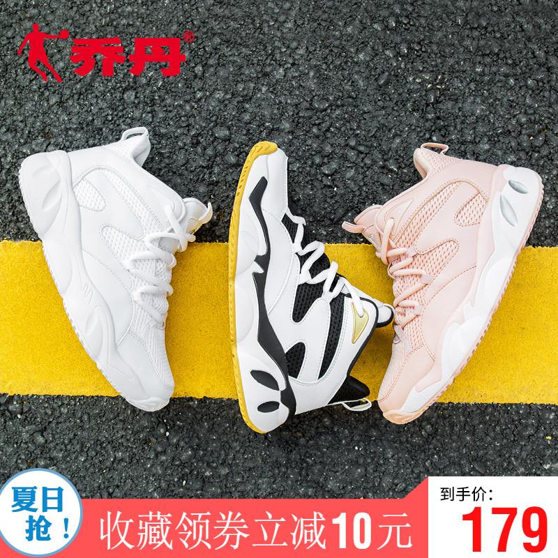 乔丹篮球鞋女2019新款运动鞋aj高帮篮球鞋学生欧文小白鞋老爹鞋潮
