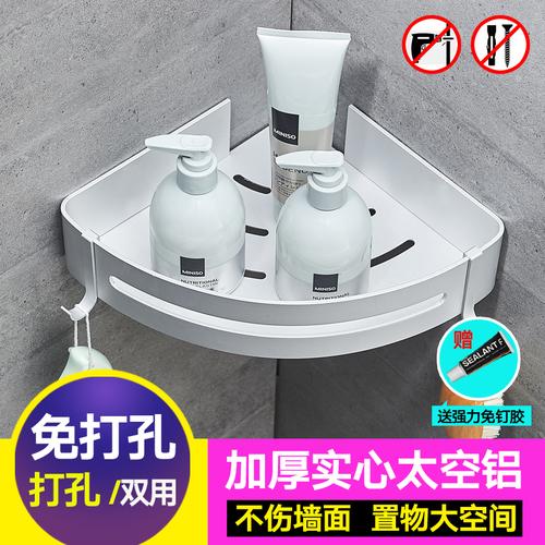 免打孔浴室置物架单层冲凉房淋浴房置物架卫生间壁挂太空铝三角篮