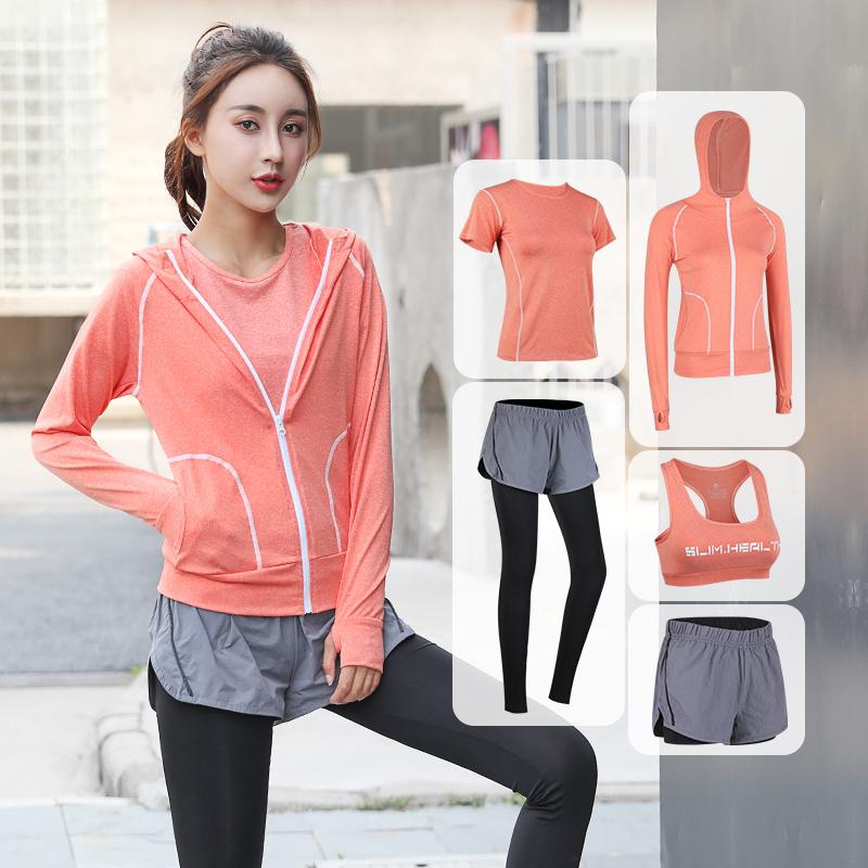 瑜伽服运动套装女夏薄款背心速干衣夏天网红健身房跑步休闲套装女