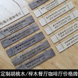 Custom solid wood restaurant menus brand price tag cafe tea shop price list salon Japanese restaurant listing