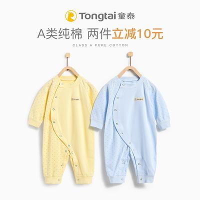 童泰新生儿连体衣春秋婴儿衣服纯棉内衣0-3个月6-12宝宝睡衣哈衣