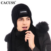 Wool cap scarf two-piece suit male winter hat three-piece thick scarf warm gloves men's combination