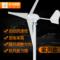 光合硅能12v24v48v永磁风光互补家用风能220v1000w小型风力发电机
