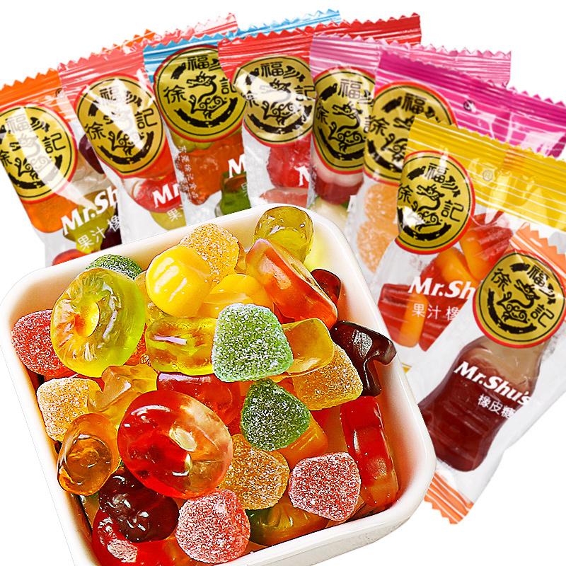 【徐福记_果汁橡皮糖1000g混合】儿童QQ糖果水果软糖结婚喜糖批发