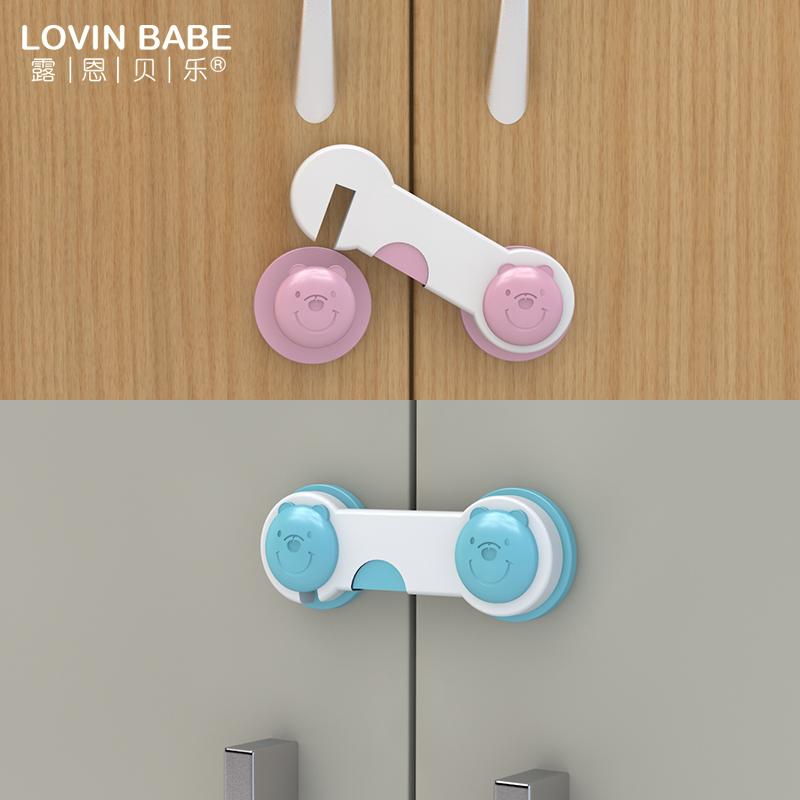 防宝宝抽屉锁儿童安全锁柜门婴儿柜子冰箱锁防护安全扣锁扣防夹手