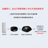 Xiaomi smart home remote control external infrared RF converter mobile phone remote control switch Du Ya electric curtain