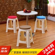 包邮双色加厚塑料凳子防滑凳餐桌凳加厚方凳成人椅子高圆换鞋凳
