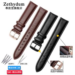 尊致登真皮男女手表带 适配阿玛尼 卡西欧手表表链18 20 22mm