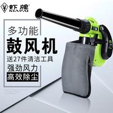 鼓风机小型电脑吹风机清灰尘除尘器大功率工业强力家用220V吸尘器