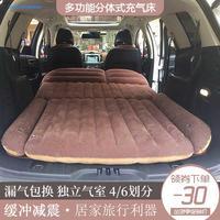 奔驰R级R300R320R350L车载充气床垫SUV轿车长途旅行睡垫气垫床