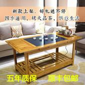 烤火架烤火桌子家用实木1.2折叠楠竹取暖桌 长方形多功能烤火茶几