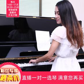 日本原装进口雅马哈钢琴二手立式成人初学者家用 YAMAHA U3H 考级