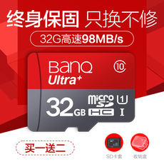 BanQ 32g memory card c10 storage sd card high speed driving recorder special tf card 32g mobile phone memory card class10 SLR camera camera monitoring universal micro sd card