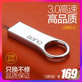 mac电脑两用u盘 BanQ 创意车载u盘 金属定制刻字logo优盘 大容量移动商务128gu盘 USB3.0高速个性 U盘128g