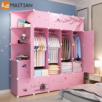 简易衣柜组装挂塑料布组合储物单双人卧室多功能学生衣服收纳柜子