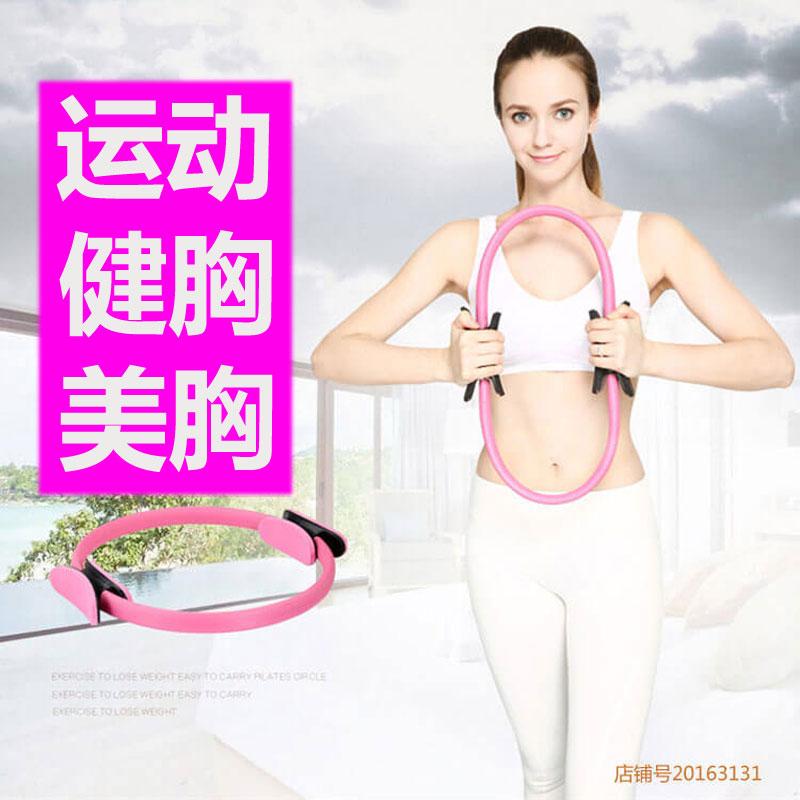 健胸器材女性家用丰富美胸神器练胸器多功能扩胸运动瑜伽健身训练