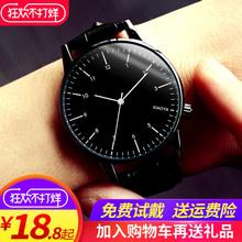 手表女士学生韩版时尚潮流防水简约夜光男表皮带女表情侣手表一对