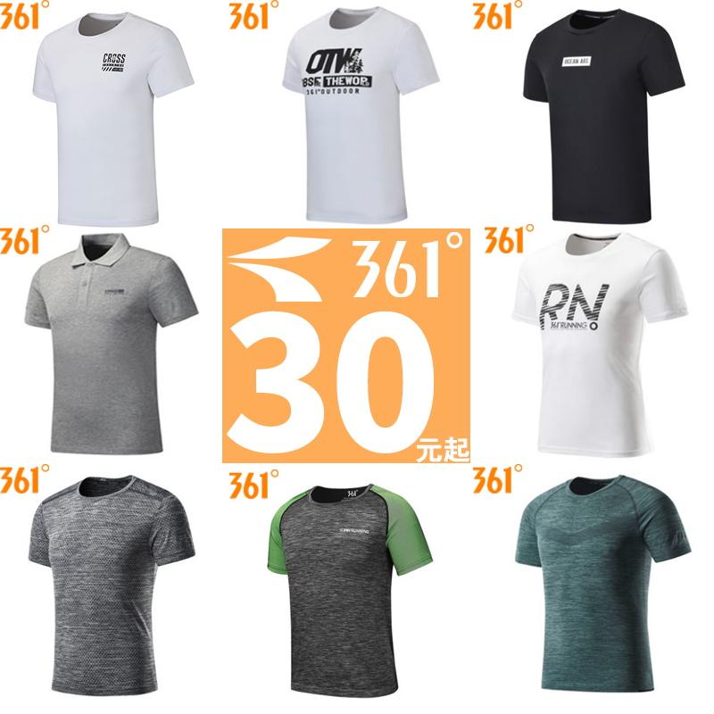 361男装T恤衫2019夏季新款官方正品361度运动服短袖速干健身衣男