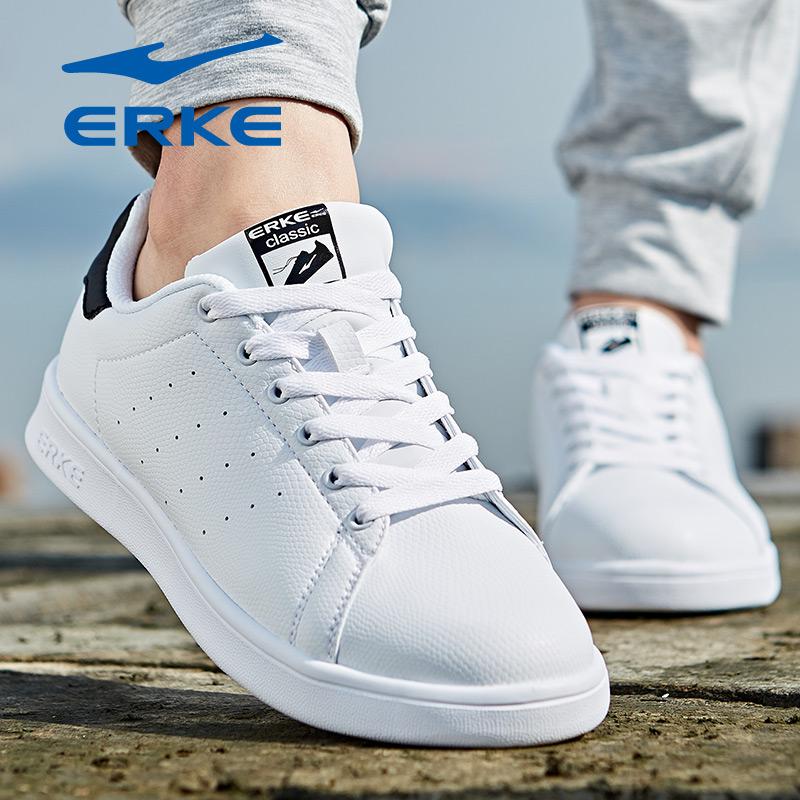 鸿星尔克男鞋 板鞋新款正品学生小白鞋秋季韩版运动鞋休闲鞋子男R