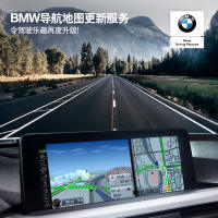 BMW/BMW Official Flagship Store BMW Navigation Map Update Service Qualification Certificate