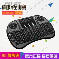 rii i8+迷你蓝牙手机电脑小键盘 巧克力数字背光充电ipad苹果平板