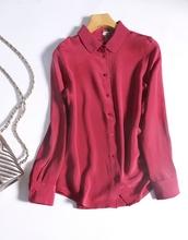 6.5折福利特惠  优雅小资 40姆米重磅真丝衬衫砂洗桑蚕丝衬衣长袖